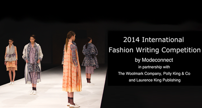 Fashion Writing Competition with The Woolmark Company