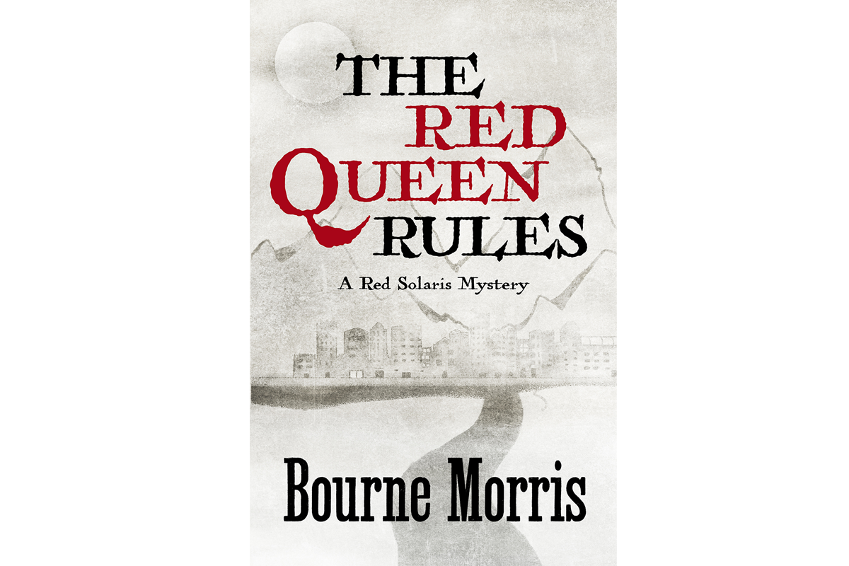 Professor Emerita Bourne Morris releases third book, RSJ announces scholarship in her name
